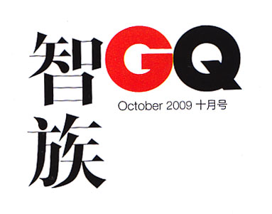 logo logo 标志 设计 图标 383_301